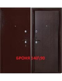 """Дверь Металлическая  """"БРОНЯ 140\90"""" входная дверь в частный дом"""